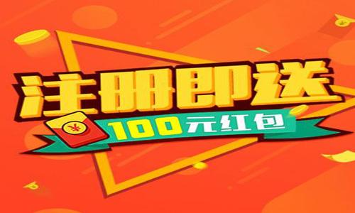 916官方彩票最新版本软件合辑