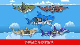机器枪鲨鱼双重进攻 双人游戏软件截图0