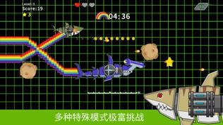 机器枪鲨鱼双重进攻 双人游戏软件截图2