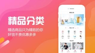 芒果联盟-购物省钱推广赚钱的APP软件截图1