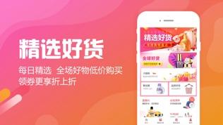 芒果联盟-购物省钱推广赚钱的APP软件截图0