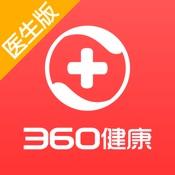 360健康医生版