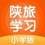 陕旅版英语
