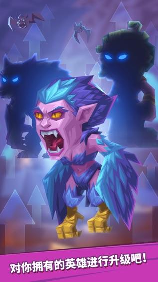 怪物城堡 Monster Castle软件截图1