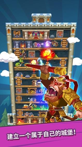 怪物城堡 Monster Castle软件截图0