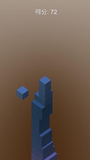 砖块来盖楼休闲小游戏软件截图1