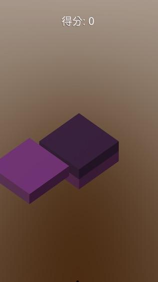 砖块来盖楼休闲小游戏软件截图2