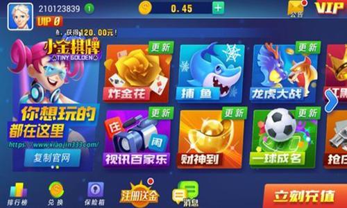 现金棋牌下载app送18软件合辑