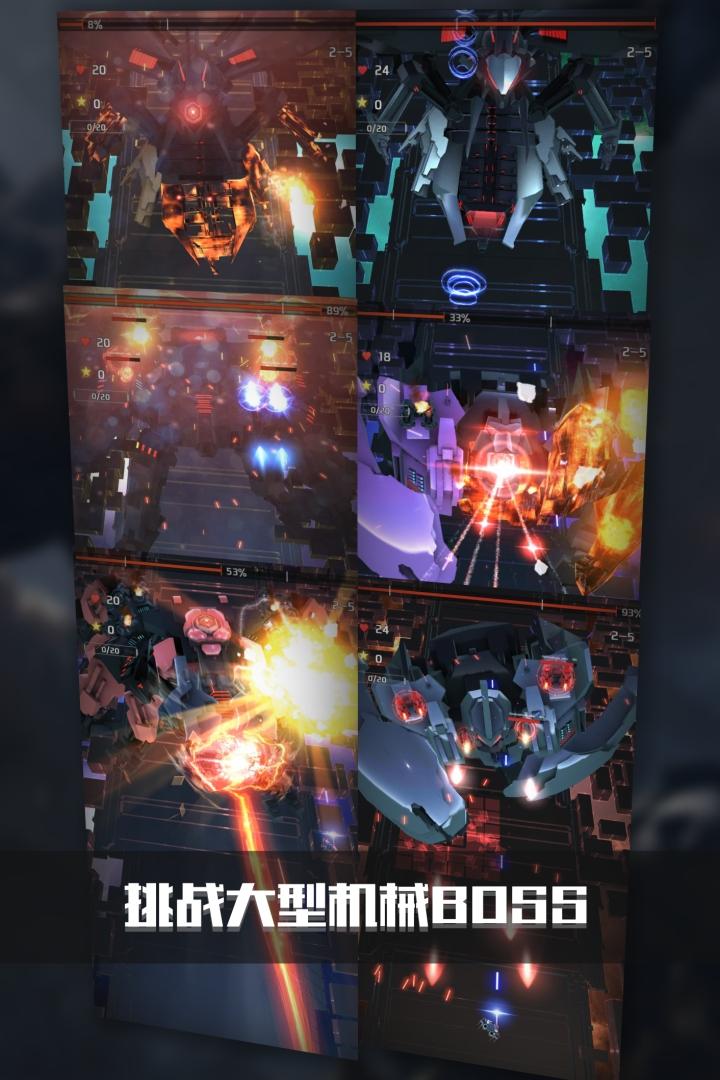 银河机战软件截图1