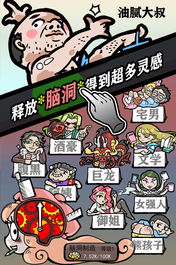 人气王漫画社软件截图3