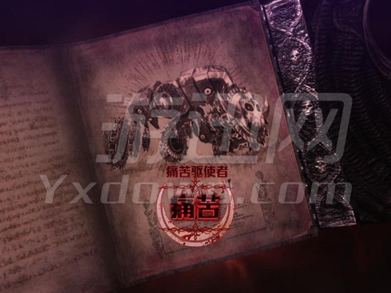猎天使魔女2 PC版下载