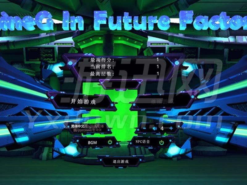 未来工厂的闪耀少女 中文版下载