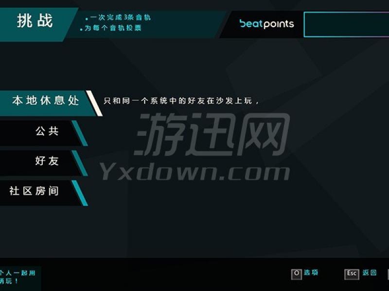只有形状和节奏 中文版下载