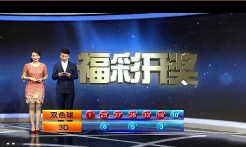 中国福彩官方唯一网站客户端软件合辑