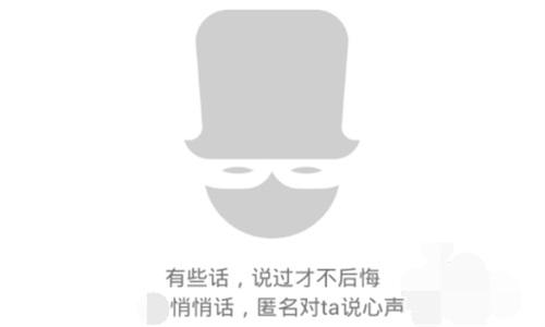 匿名聊天的聊天软件软件合辑