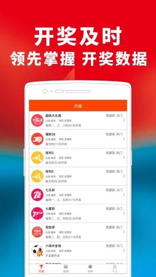 香港正宗挂牌精选资料