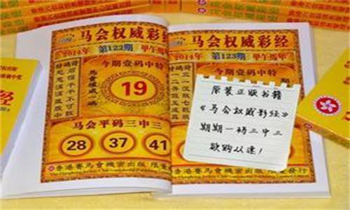 最新的香港马资料