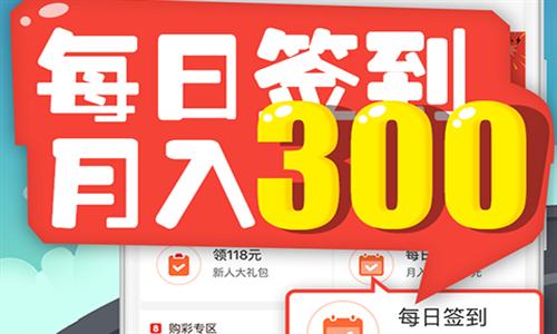 彩99安卓版下载软件合辑