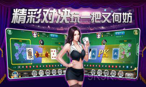 棋牌游戏平台手机app
