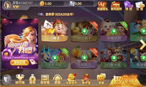 956真人棋牌游戏下载