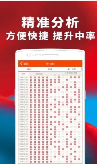 何仙姑期期准精选资料app