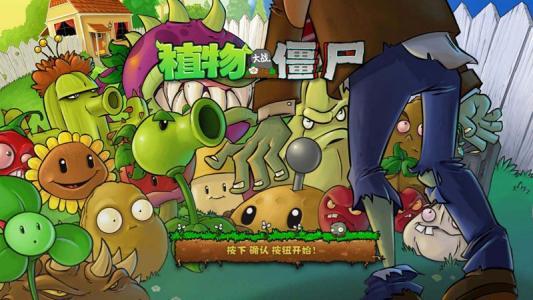 小游戏中心下载安装秒玩软件合辑