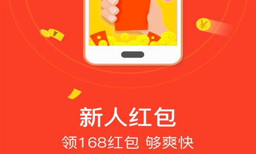 查彩票开奖的app软件合辑