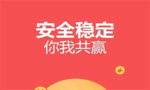 七星彩开奖直播软件火爆榜