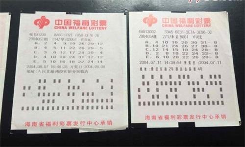 中国福利彩票 双色球助手