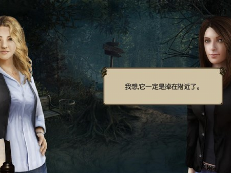 神秘侦探:吸血鬼之吻 中文版下载