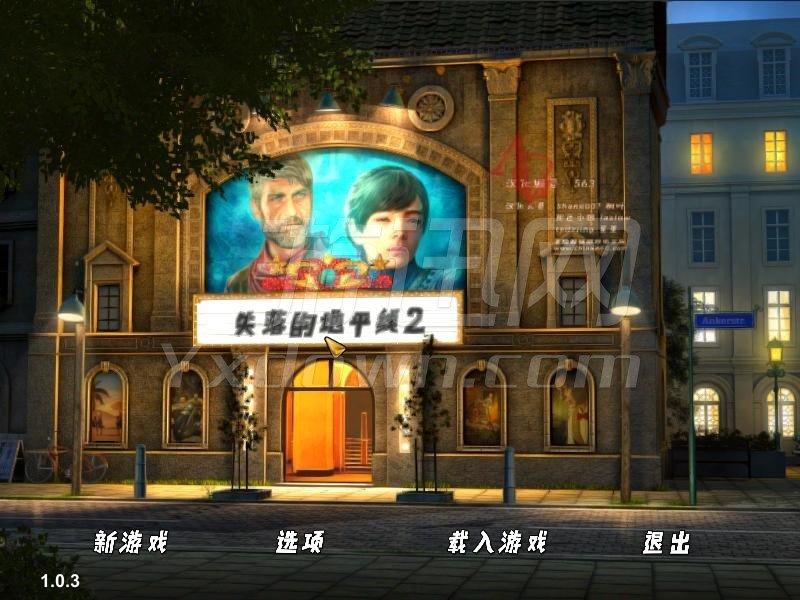 消失的地平线2 中文版下载