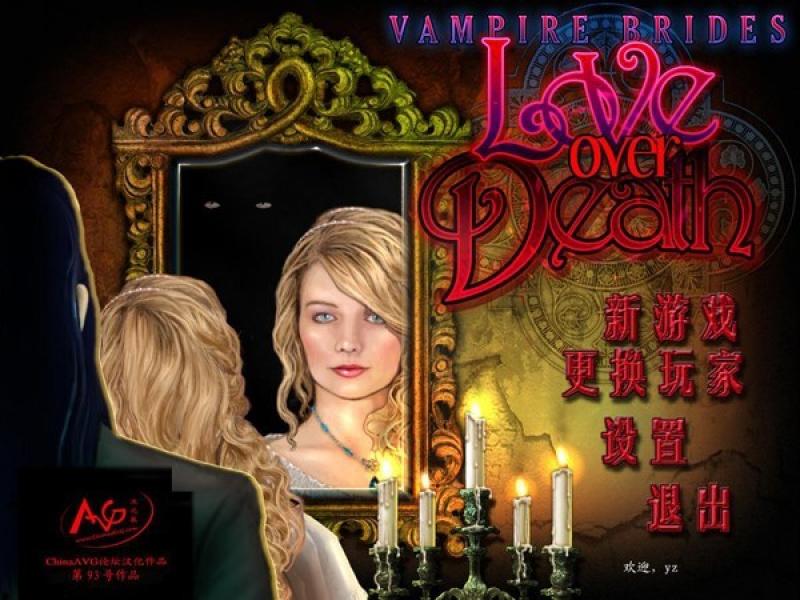 吸血鬼新娘 中文版下载