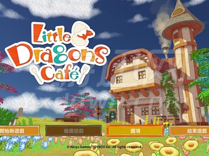 小龙咖啡厅 中文版下载