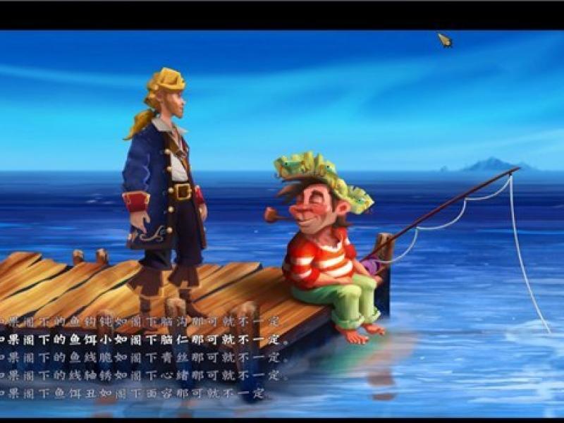 猴岛复刻版2:雷查克的复仇 中文版下载