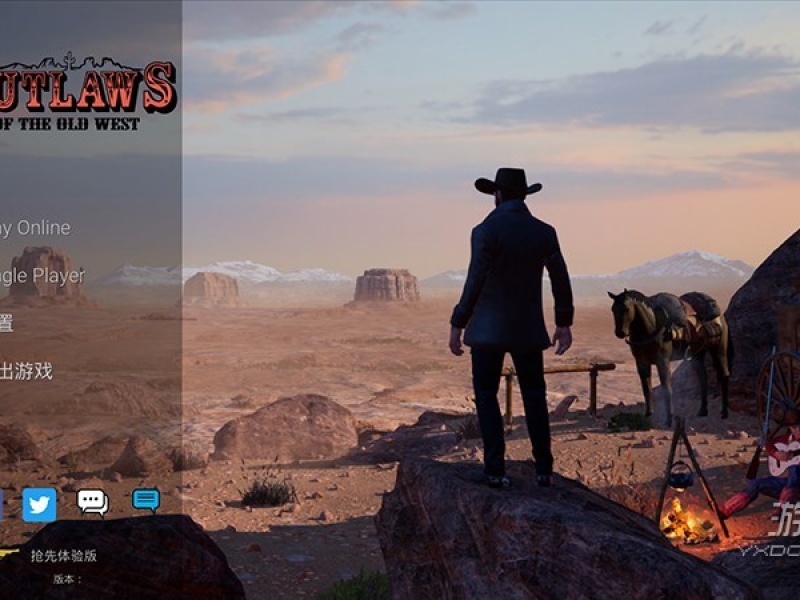 西部狂徒 PC版下载