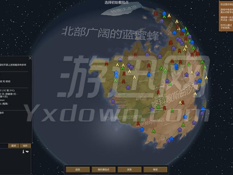 环世界a15 汉化版下载