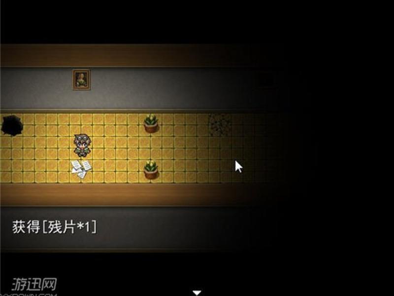 哑舍:蜃 中文版下载