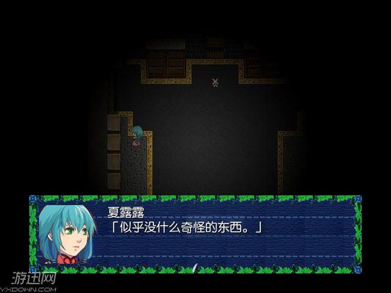 重绘记忆 中文版下载