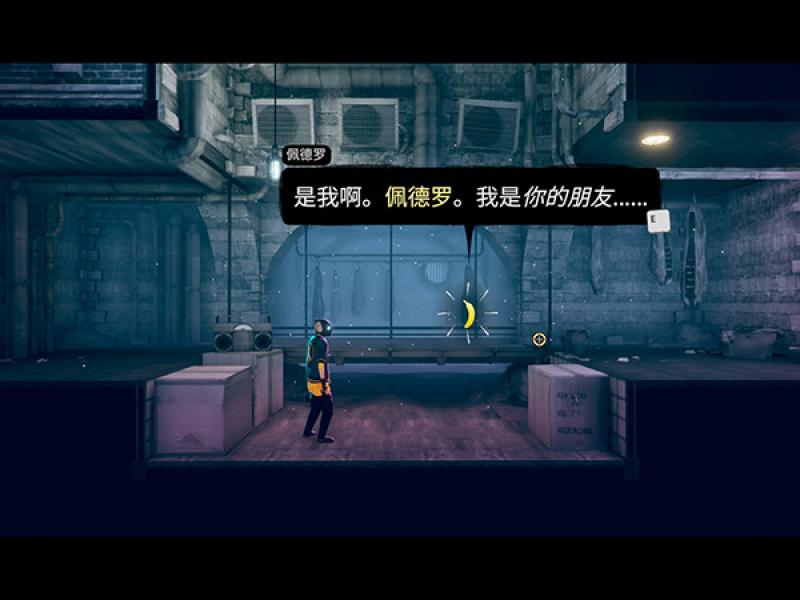 我的杀手朋友蕉 中文版下载