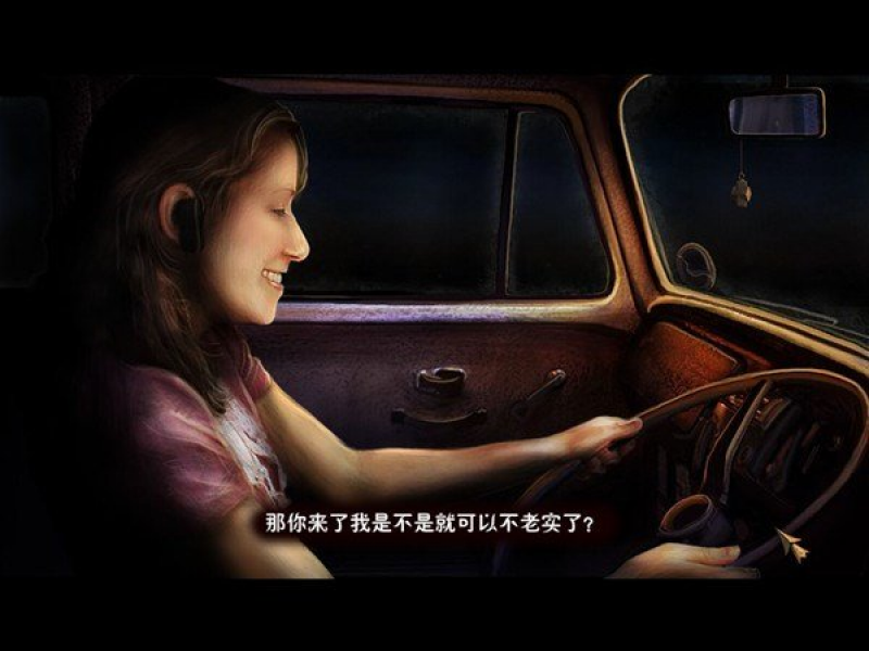 玛格瑞沃:摘心魔咒 中文版下载