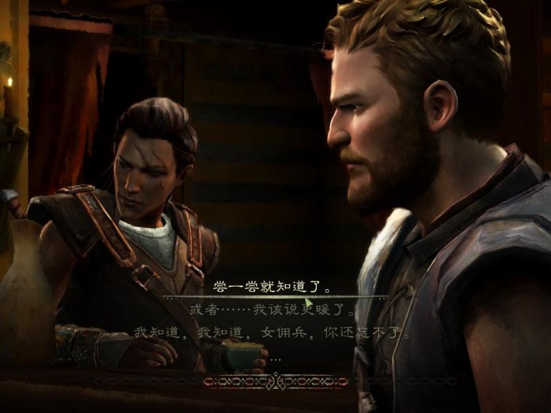 权力的游戏:第二章 失落的领主 中文版下载