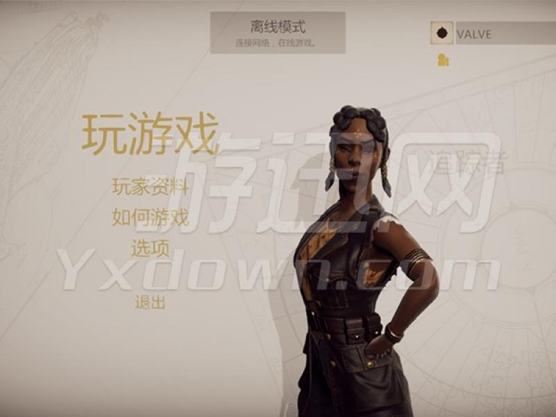 致命追逐 中文版下载