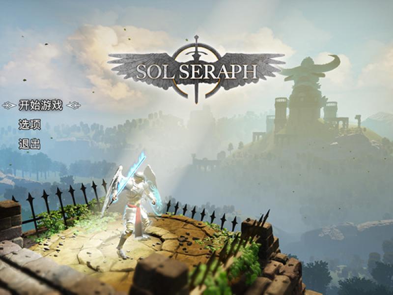 SolSeraph 中文版下载