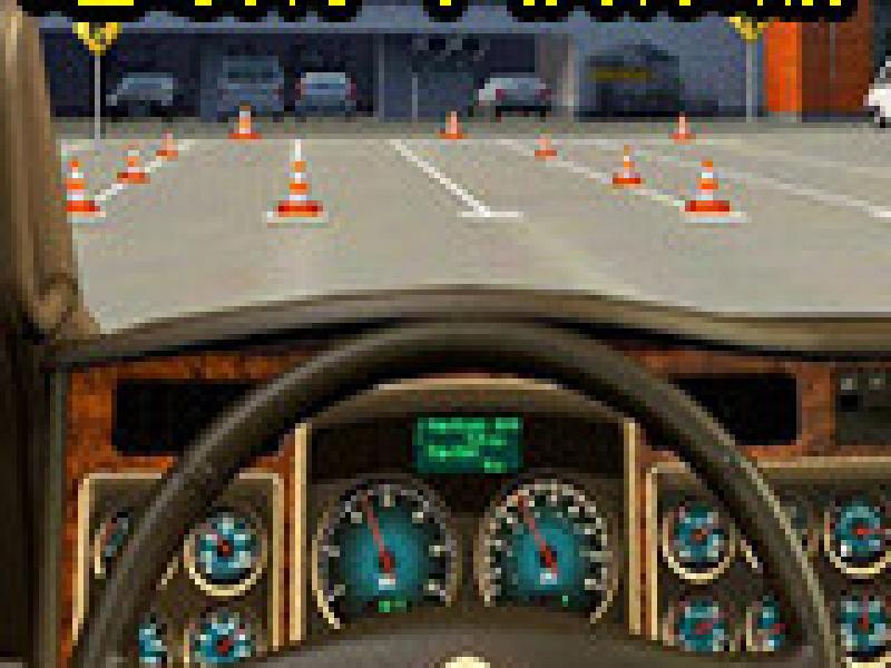 超级停车模拟器 英文版