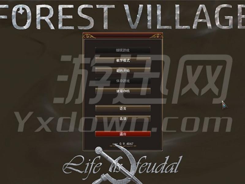 领地人生:林中村落v0.9.4072 中文版下载