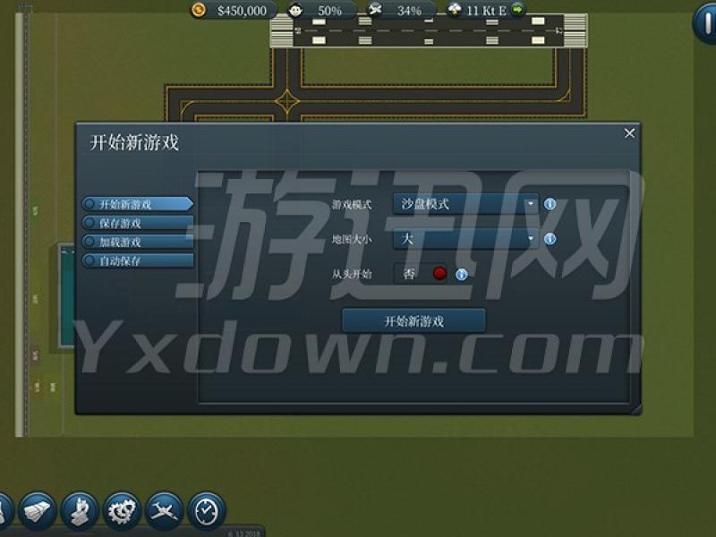 模拟机场 中文版下载