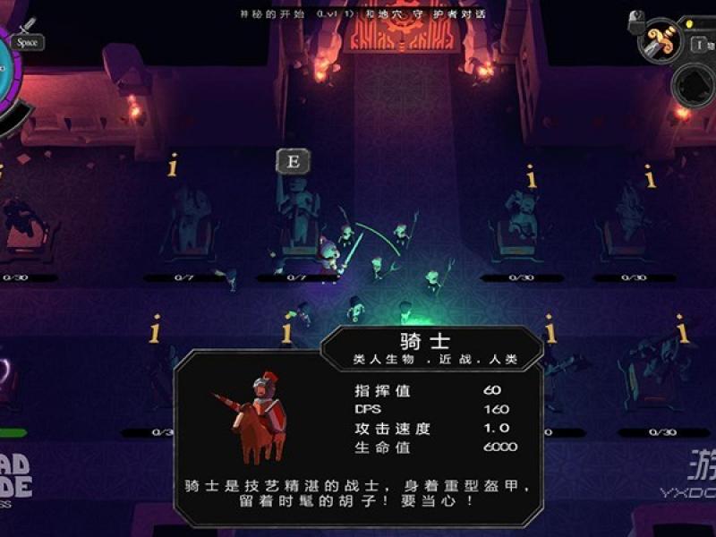 亡灵军团 中文版下载