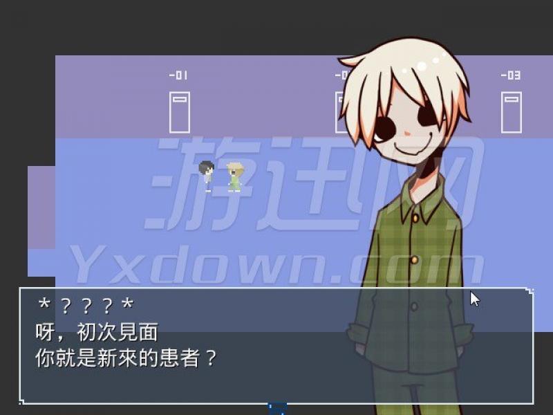 我的病房 中文版下载