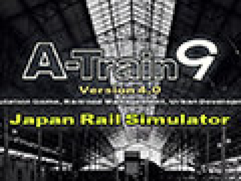 A列车9v4.0:日本铁道模拟器 破解版