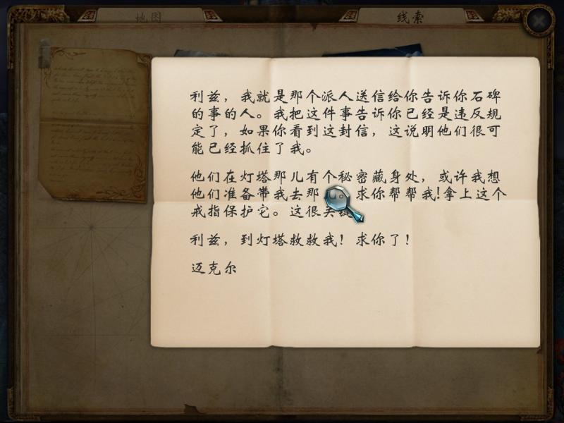 铭刻:紫月预言 中文版下载